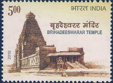 brihadeeswarar_temple_postage_stamp