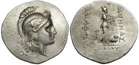 Tetradrachm_from_Troy
