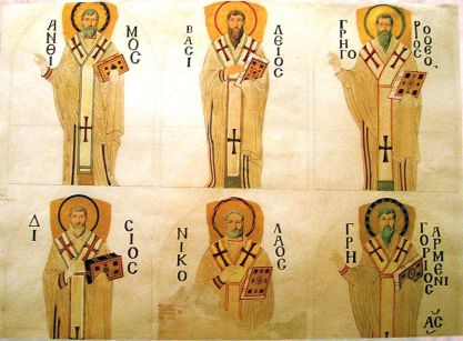 Another drawing by the Fossati brothers depicting mosaic of six patriarchs in the southern tympanon