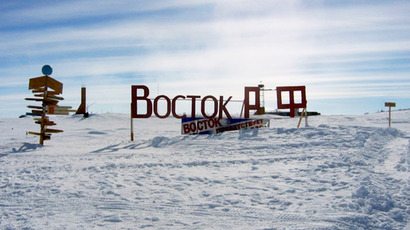 russian-scientists-discover-unidentified-bacteria-in-sub-glacial-lake-vostok-n
